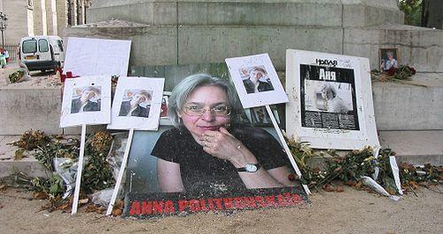 Anna Politkivskaja