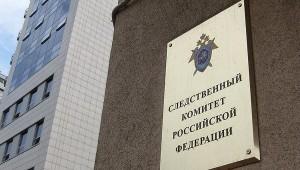 Comitato investigativo russo