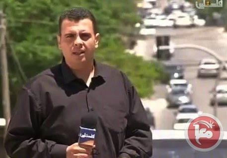 Fouad Jarada