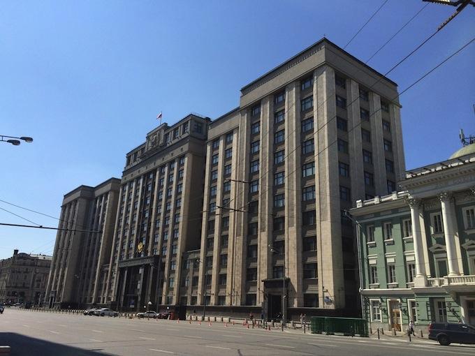 La Duma di Stato russa nel centro di Mosca