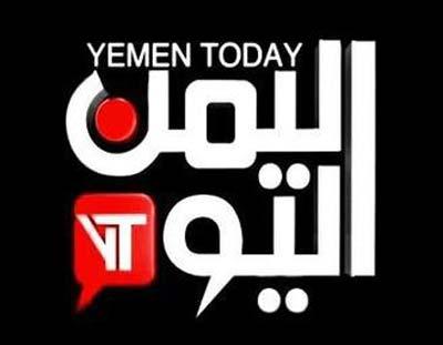 Yemen Today Tv