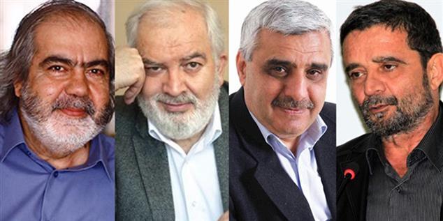 Ali Bulac, Mumtazer Turkone, Ibrahim Karayegen, Sahin Alpay,