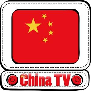 China Tv cerca 90 giornalisti per la sede di Londra